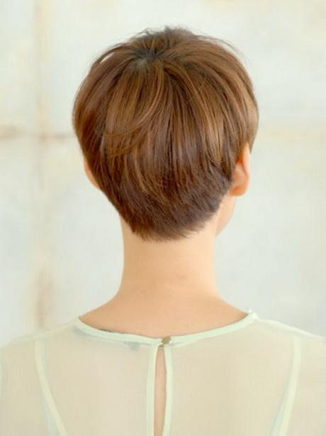 Hairstyles For Quite Short Hair : ... has a short pixie haircut. And she looks quite cool in this hairstyle