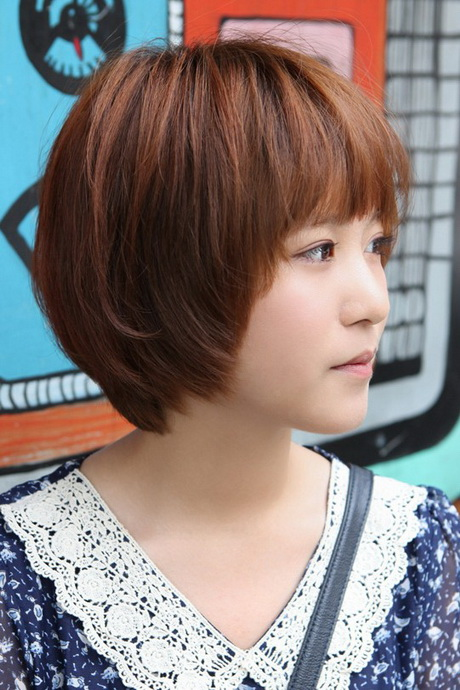 Short Asian Hairstyle