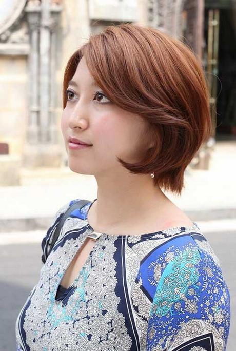 Short Asian Hairstyles Women