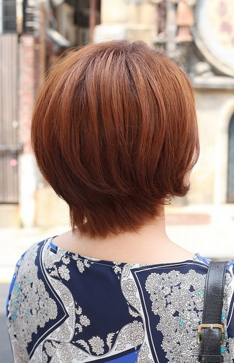 Back View Short Spikey Layered Hairstyles 2013 Hairstyle