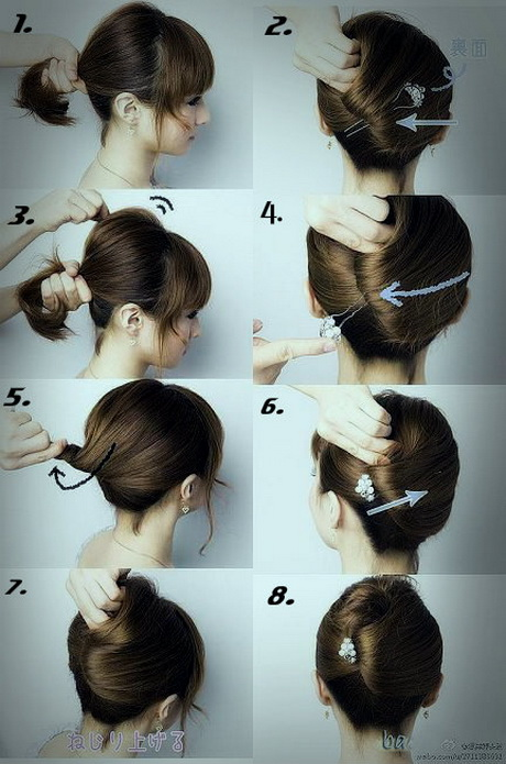 Easy wedding hairstyle method for medium