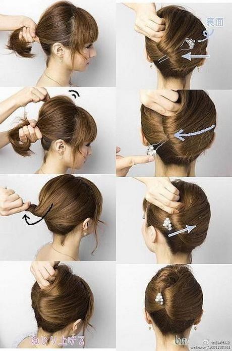 Прическа на каждый день короткие волосы своими руками
