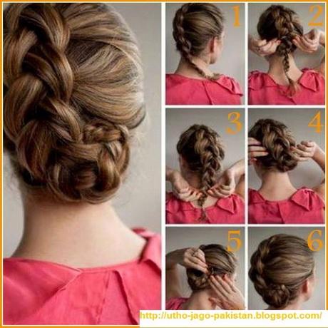 Style Hair Style