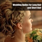 Hair updos for wedding