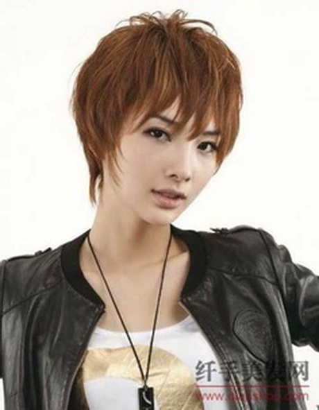 Short Asian Haircuts